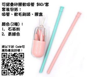 https://greenspark.com.hk/show_product/TW591